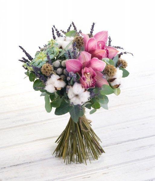 Г астрахань где можно купить сухоцветы в каком магазине круглосуточная доставка цветов в пите
