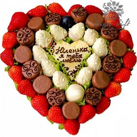 Сердце Я тебя люблю<br>