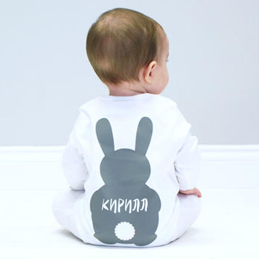Слип именной Кролик1<br>