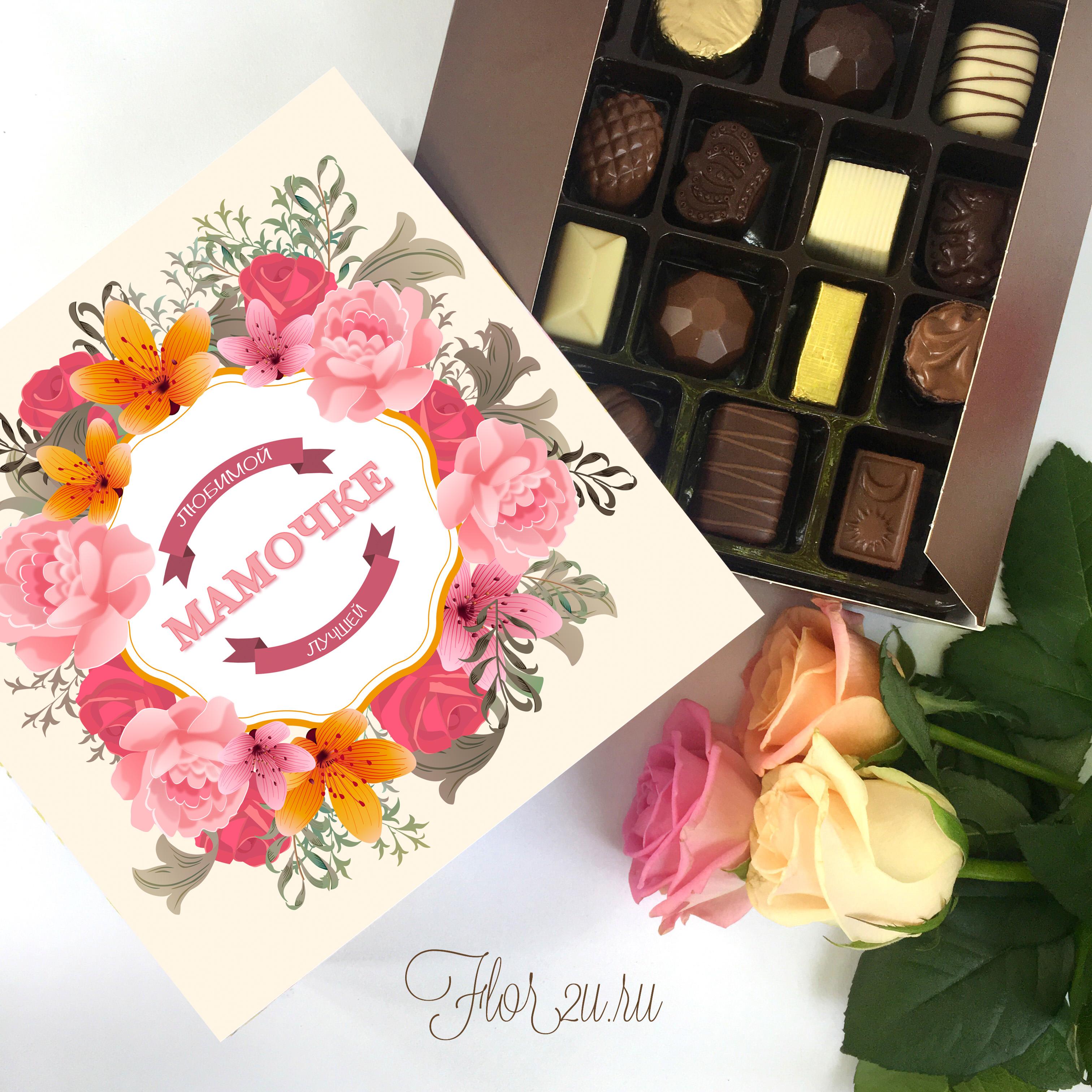 Бельгийский шоколад Любимой Маме1<br>