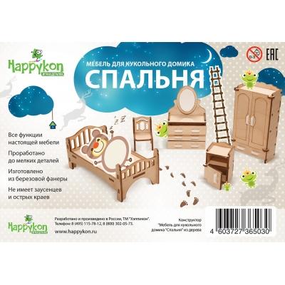 Набор мебели Спальня<br>