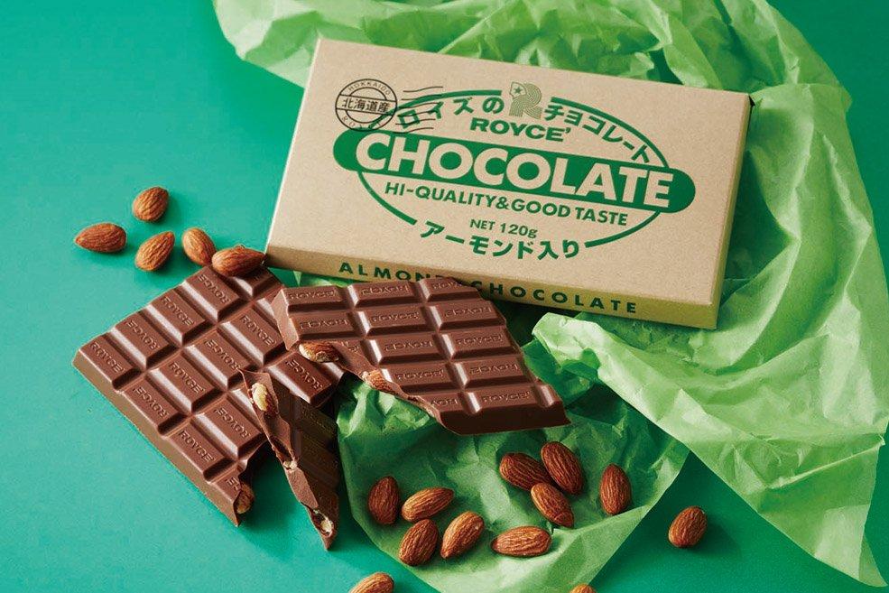 Плиточный шоколад Миндальный (какао 44%)<br>