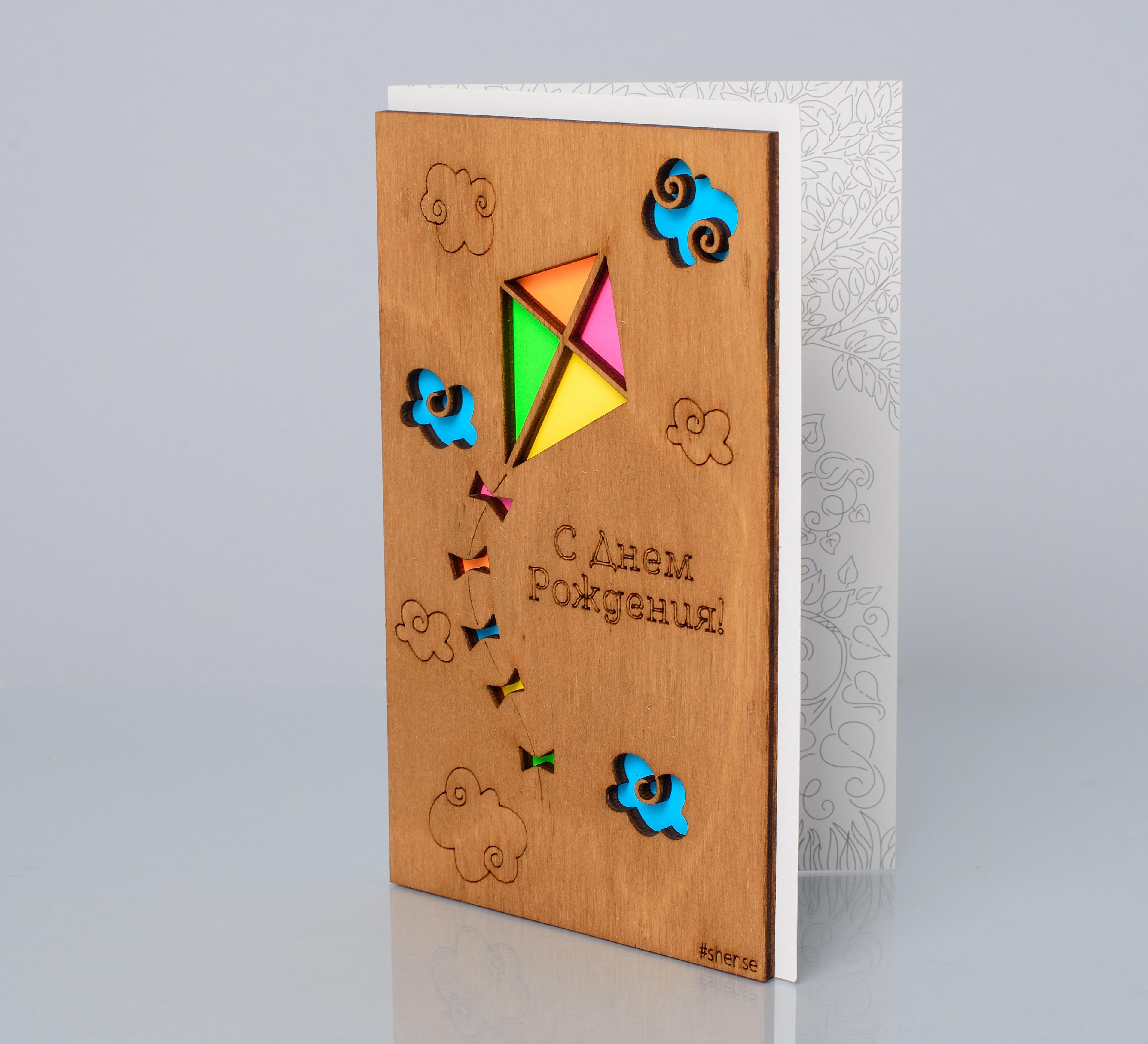 Необычные открытки заказ, влюбленных открытки
