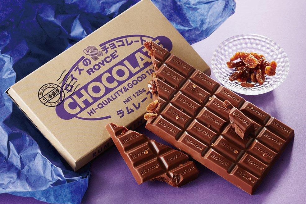 Плиточный шоколад Ромовый изюм<br>