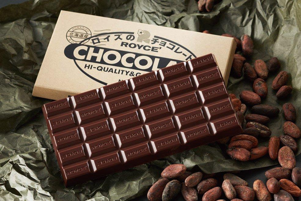 Плиточный шоколад Черный (какао 63%)<br>