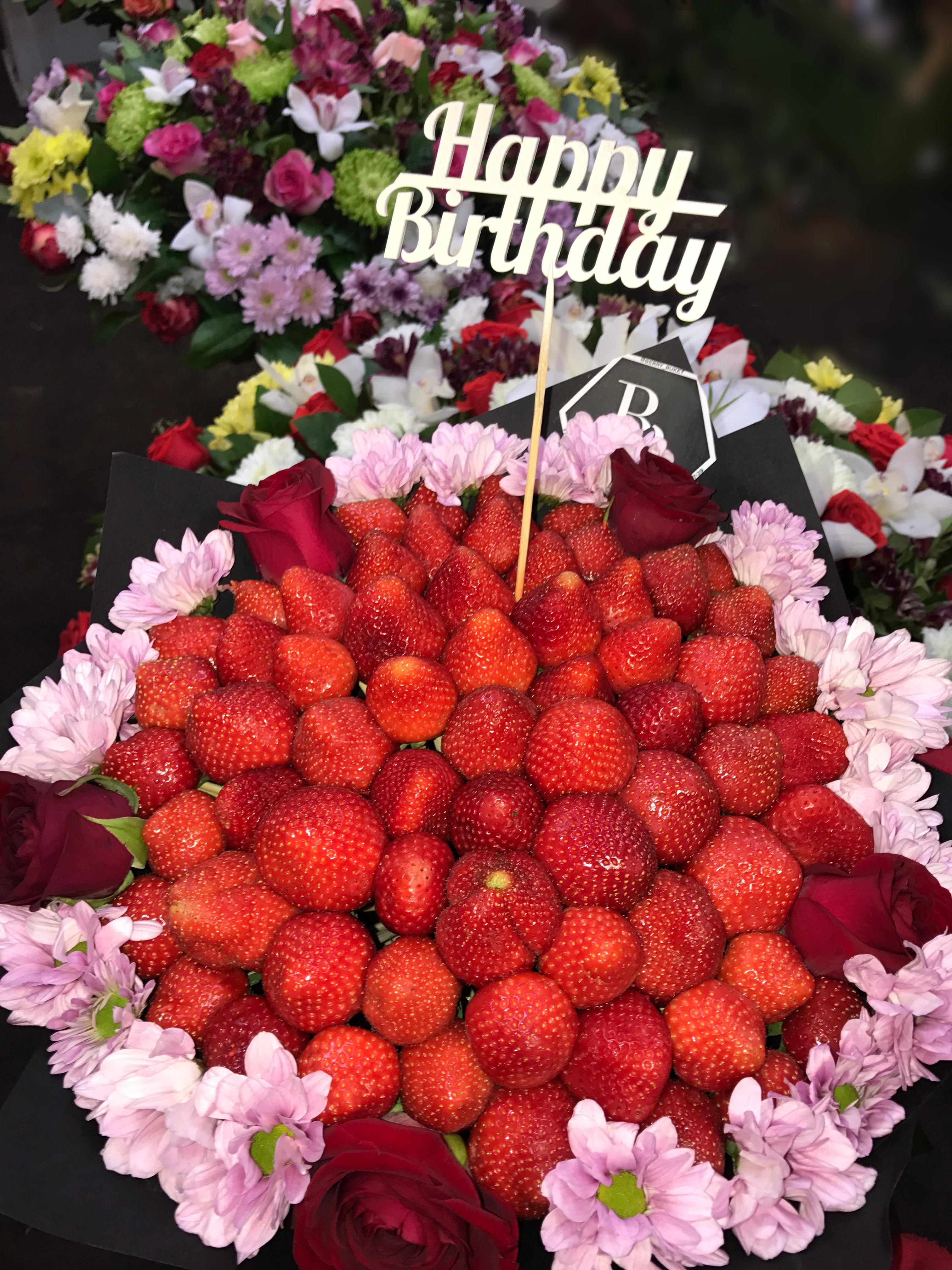 Букет Happy Birthday<br>