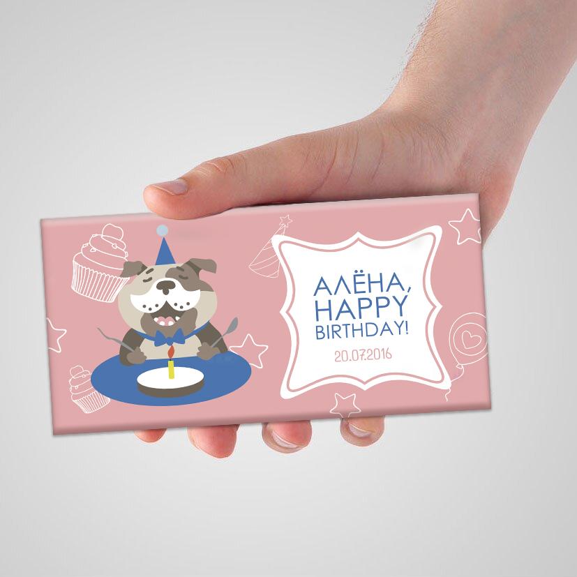 Шоколад С днем рождения1<br>