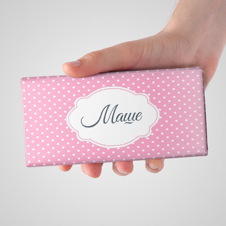 Именной шоколад Розовый горох1<br>